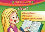 Pret Carte Alfabetul cls 1 Fise de lucru – Georgeta Manole Stefanescu