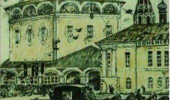 Cartea Povestiri si nuvele – F.M. Dostoievski (download, pret, reducere)