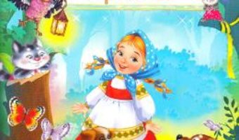 Cartea Povestirile copilariei (download, pret, reducere)