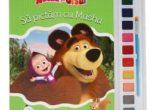 Cartea Masha si Ursul. Sa pictam cu Masha. Carte de colorat cu pensula si acuarele (download, pret, reducere)