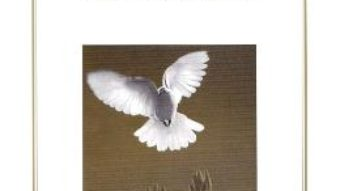 Cartea Istoria relatiilor diplomatice romano-arabe – Emanuel Peterliceanu (download, pret, reducere)