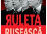 Cartea Ruleta ruseasca – Michael Isikoff, David Corn (download, pret, reducere)