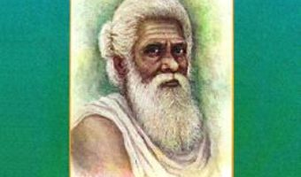 Cartea Natchintanai – Yoga Swami (download, pret, reducere)