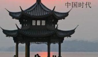 Cartea Timpul Chinei – Dan Tomozei (download, pret, reducere)