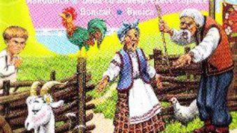 Carte Carticica mea cu povesti celebre romanesti 2 PDF Online