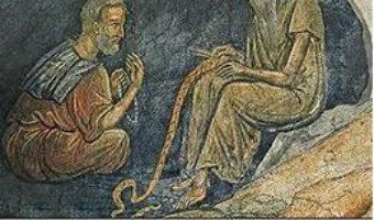 Cartea O noapte in pustia Sfantului Munte – Mitropolitul Ierotheos al Nafpaktosului PDF Online