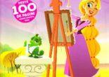 Cartea Disney. O poveste incalcita – Marea carte de colorat (download, pret, reducere)
