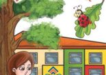 Cartea O zi la gradinita: Eu si emotiile buclucase + Eu ma simt grozav aici – Adriana Nicoleta Zamfir (download, pret, reducere)