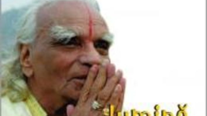 Pret Lumina In Pranayama – B.K.S. Iyengar pdf