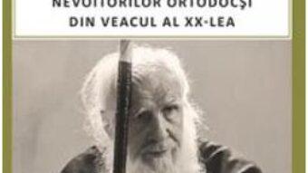 Download Calauza Duhovniceasca pdf, ebook, epub
